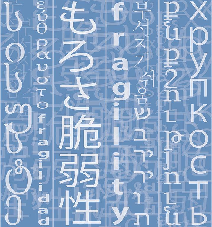 carta-da-parati-FRAGILITY-azzurro